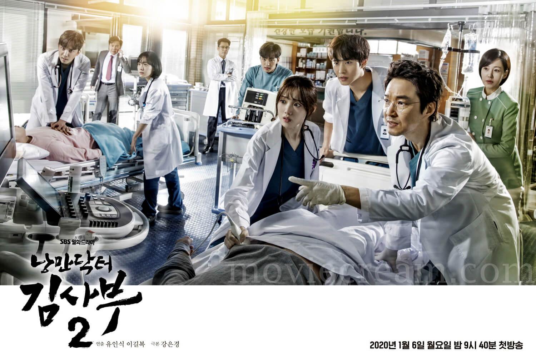 doctor romantic 2